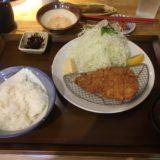 【神田ポンチ軒高崎店】コスパ高い昼かつ定食!(キムチも旨い)