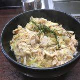 【高崎どかスタ本店】高崎でスタ丼食べるならここ一択!