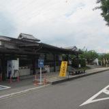 宿場町の風情が残る国道17号のオアシス【道の駅こもち】