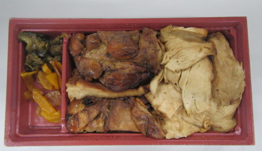 ジューシーで柔らかく香ばしい肉…そして染み出る旨味に感激!【登利平 鳥めし弁当・松】