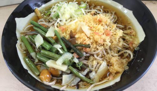 高崎駅徒歩1分の立ち食い蕎麦3店をご紹介