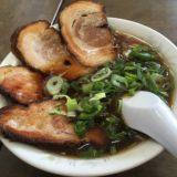 陽気軒|極厚炙りチャーシューとジャンボ野菜餃子